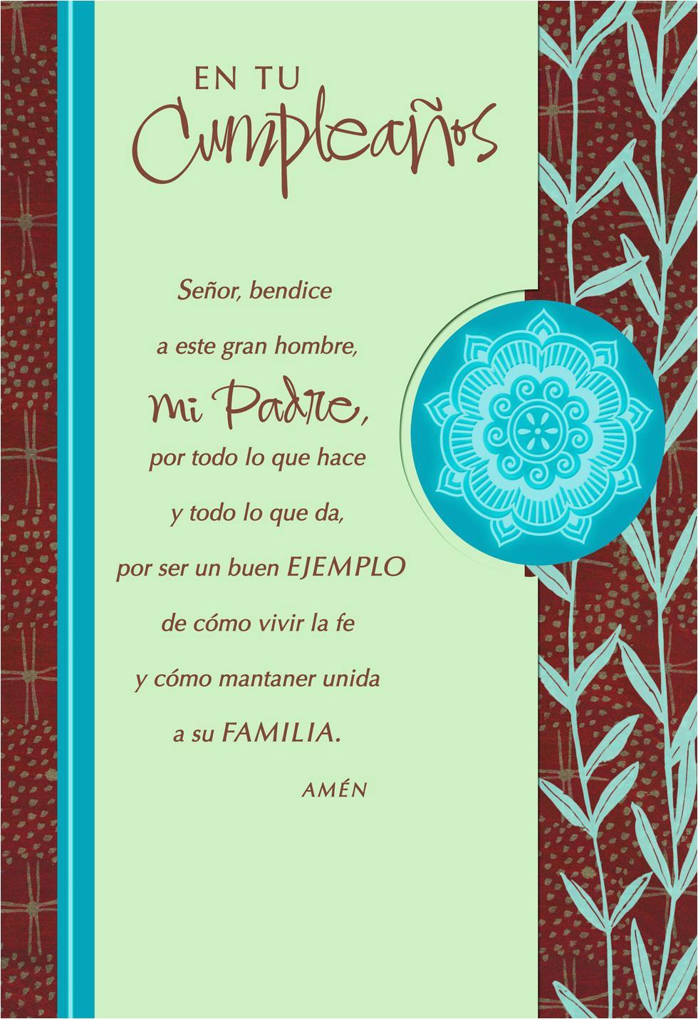 my prayer for you dad spanish language religious birthday card 299man2748