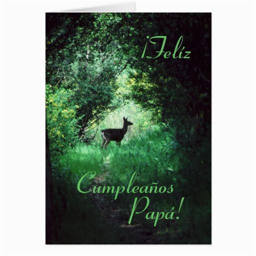 spanish cumpleanos papa dads birthday card 137808237234140875