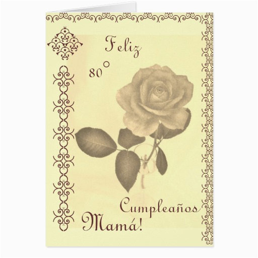 Spanish Birthday Cards For Mom 80 Cumples Mama 39 S 80th Card Zazzle