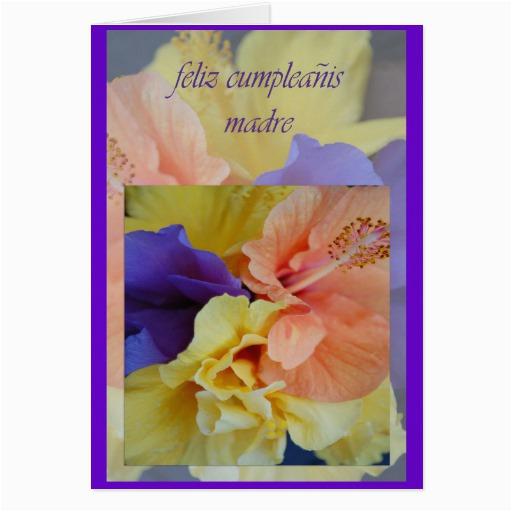 Spanish Birthday Cards For Mom Card Zazzle