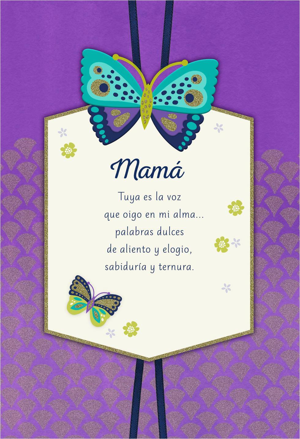 your voice spanish language birthday card for mom 459bif1313