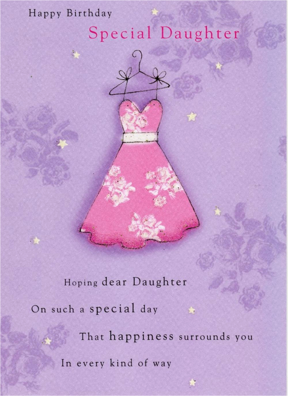 kcsnjwr027 special daughter birthday greeting card second nature cards flittered glitter
