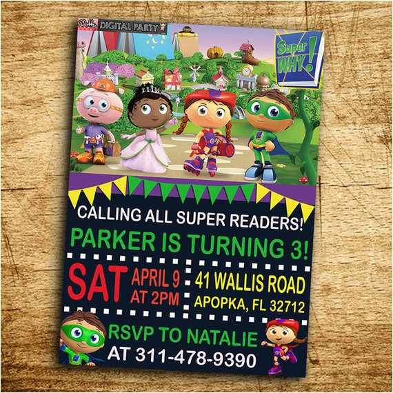 super why birthday party invitation