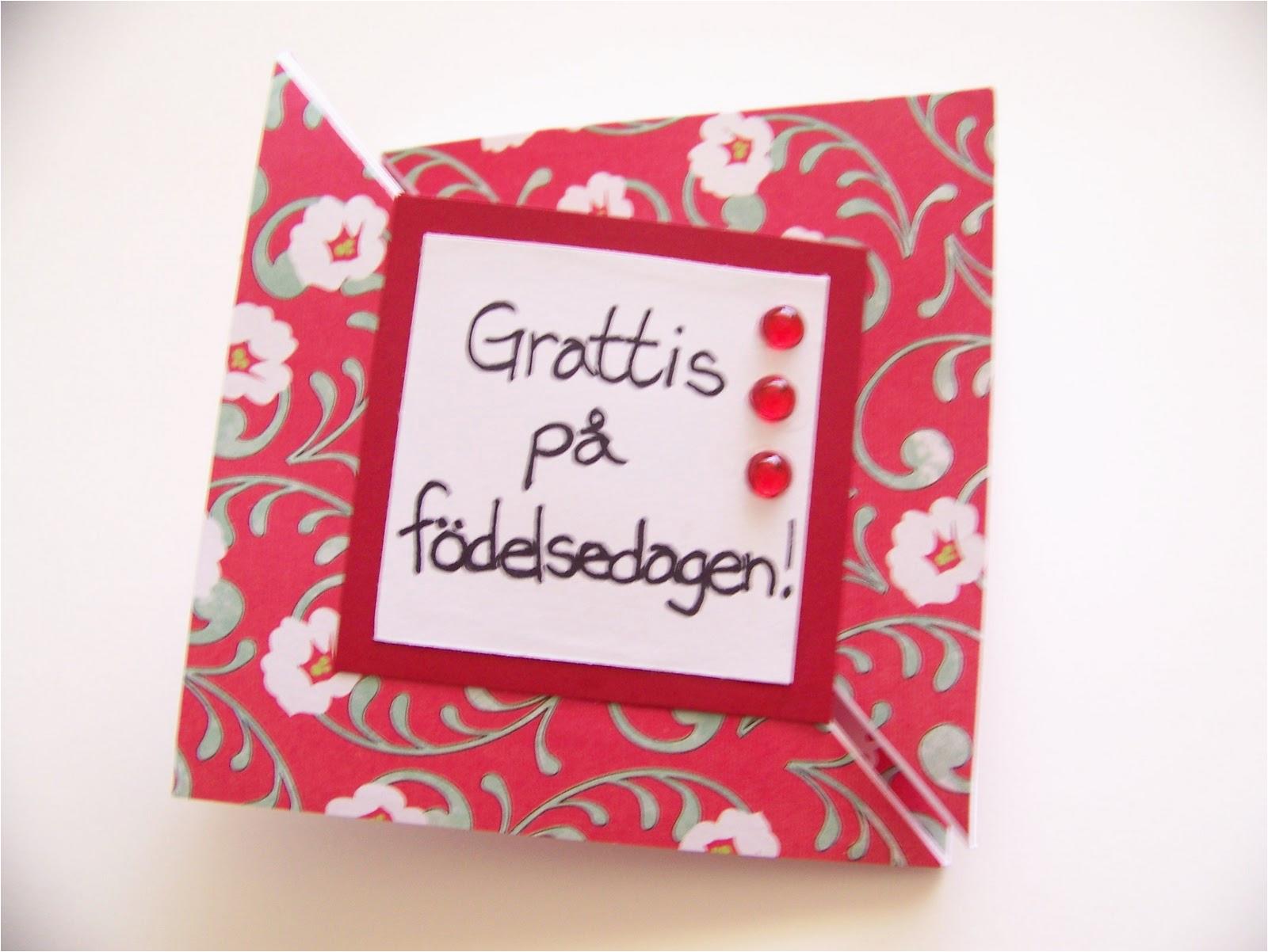 cre8tivegirls swedish birthday card