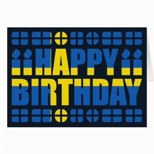 sweden flag birthday card zazzle