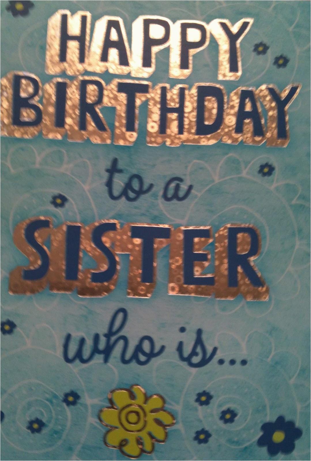 tacky birthday greetings