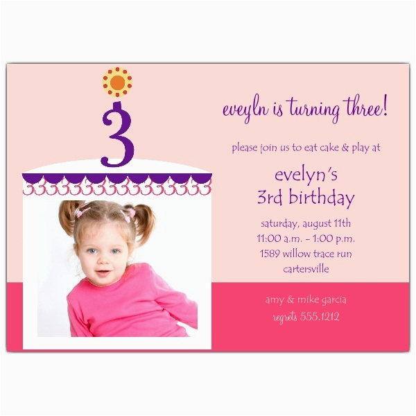 3rd birthday invitation wording