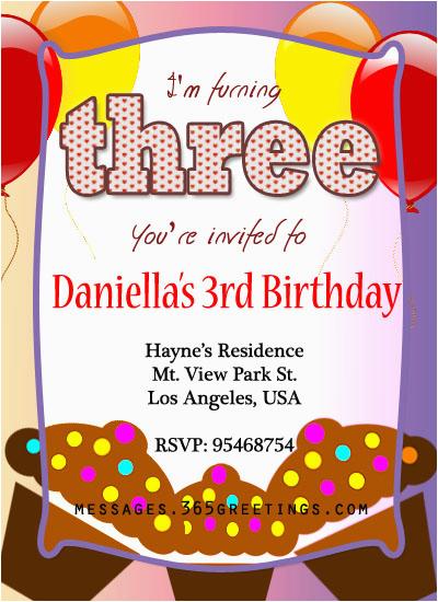 Third Birthday Invitation Wording 3rd Birthday Invitations 365greetings Com