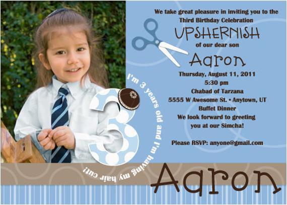 Third Birthday Invitation Wording Printable Upshernish Invitation 3rd Birthday Jewish First Hair