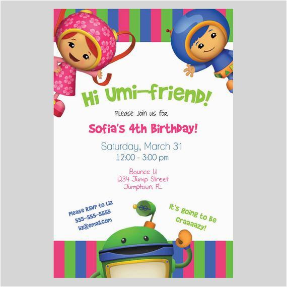 items similar to team umizoomi birthday invitation i