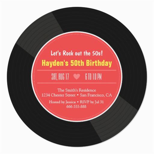 Vinyl Record Birthday Invitations Retro Vinyl Record Birthday Party Invitations Zazzle