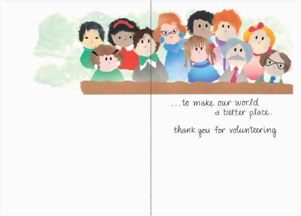 Volunteer Birthday Cards Cute Volunteer Appreciation Cards Shop and Save It