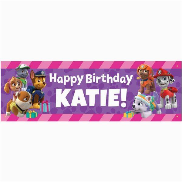 Walmart First Birthday Invitations Photo Banners 893fd09d F7c9 426c 81ba