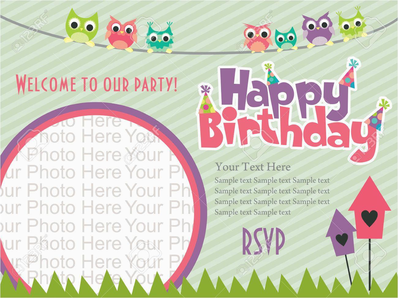 happy birthday invitation card sample