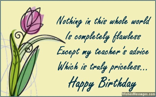 birthday wishes for teachers quotes and messages