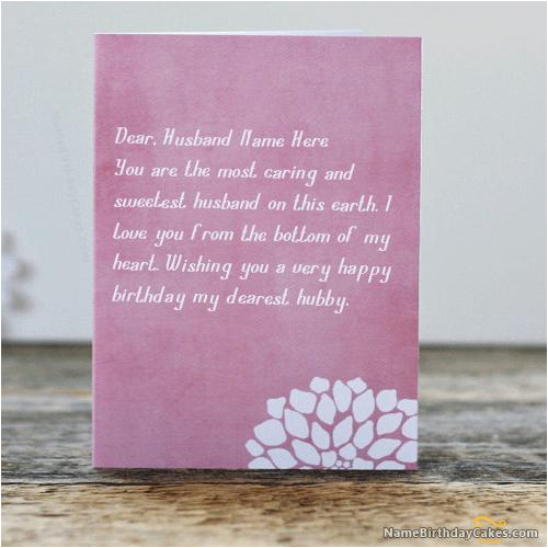 What To Write In Husband S Birthday Card Funny Birthday Card For