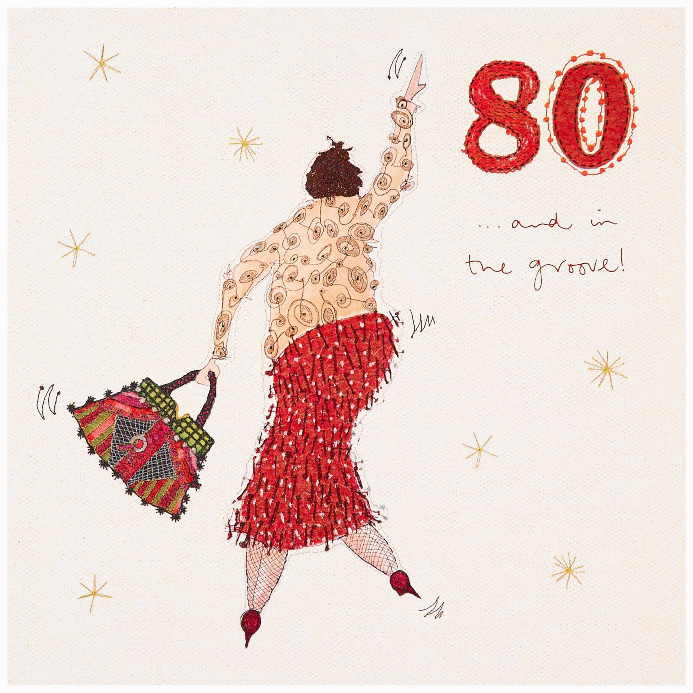 Wife 80th Birthday Card Cards Personalised For Mum Dad Husband