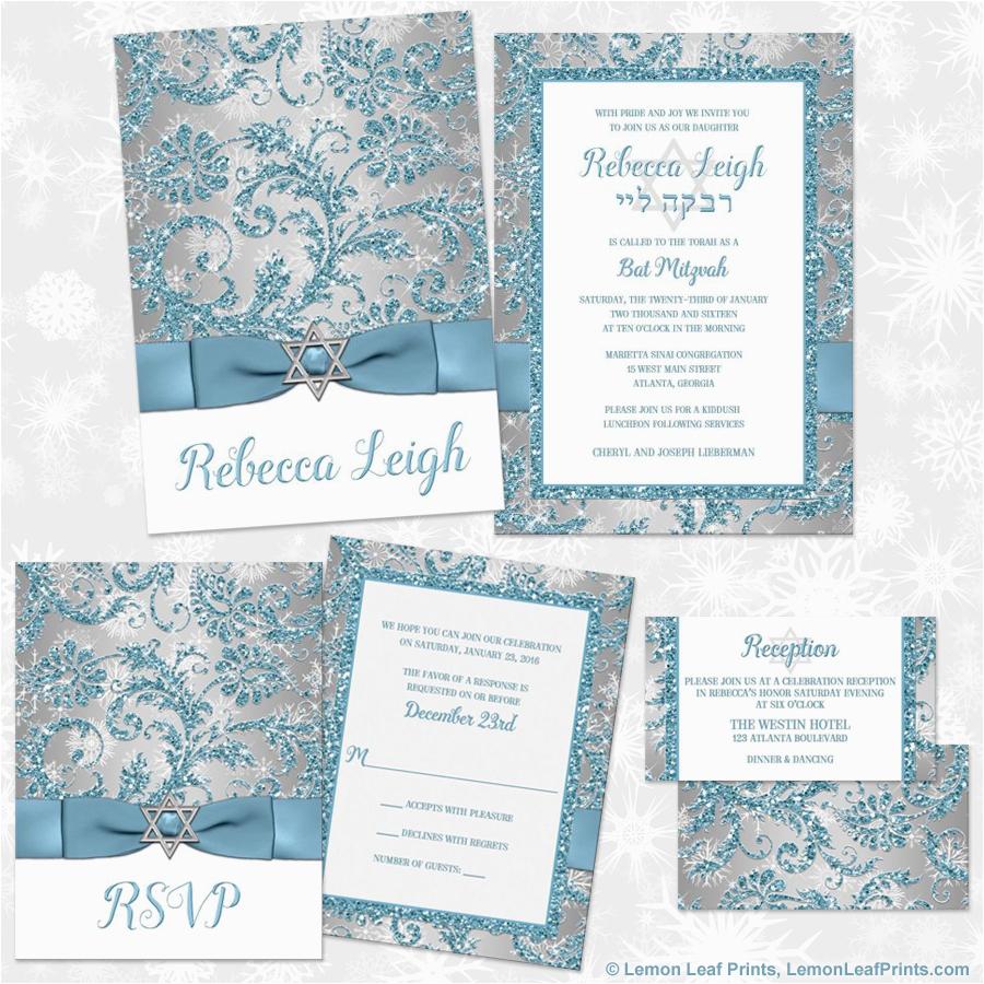 winter wonderland bat mitzvah invitations and ideas