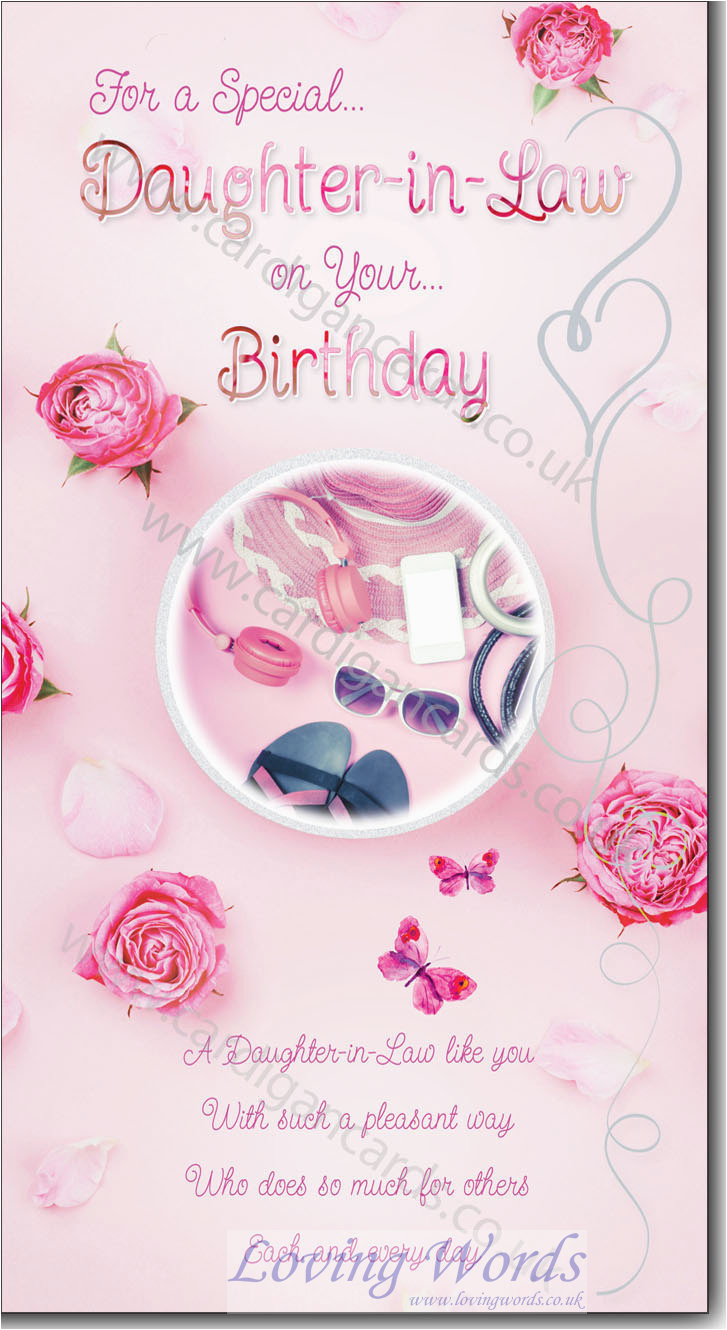 Words For Daughters Birthday Card Daughter In Law Greeting Cards By Loving