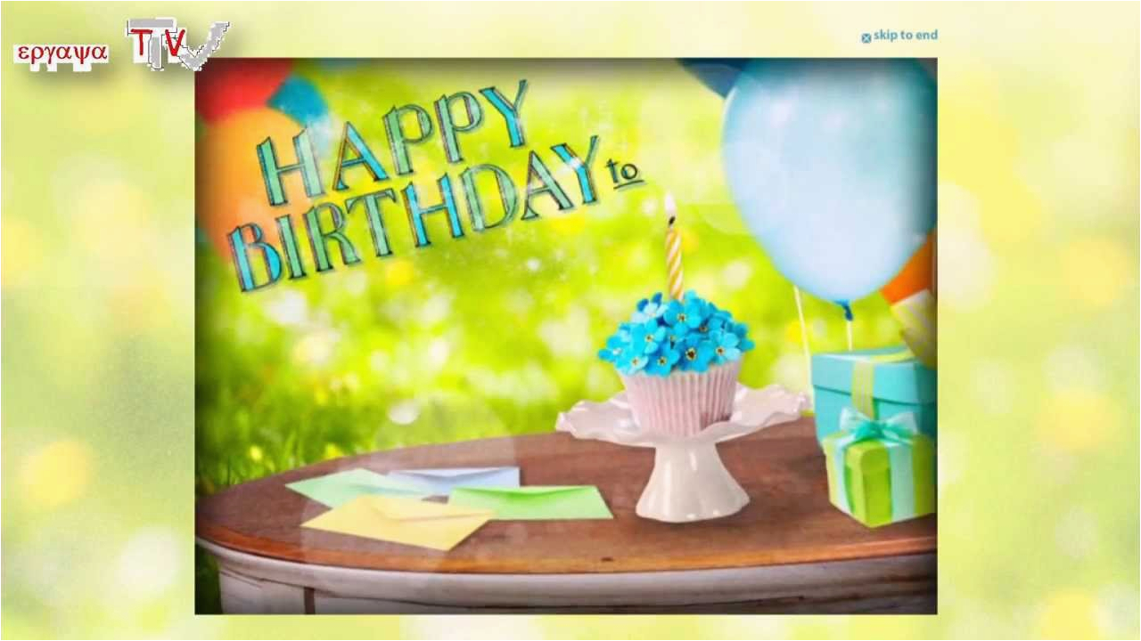 You Tube Birthday Cards Happy Greeting Card With Cake Youtube