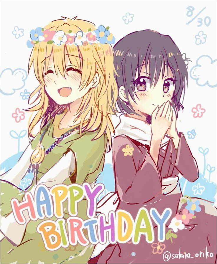 anime happy birthday
