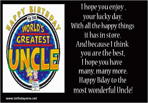 funny happy birthday uncle quotes