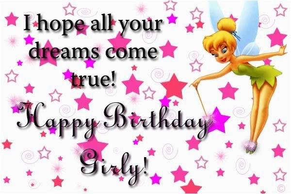 girly happy birthday quotes