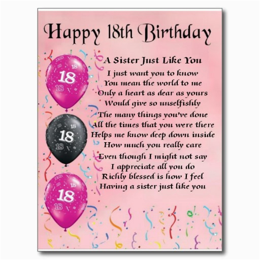 18th birthday poems quotes