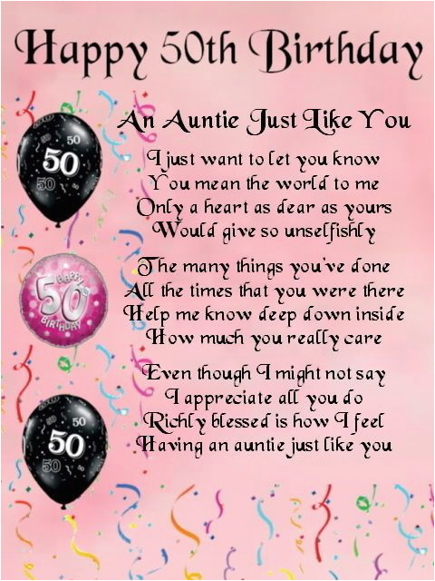 auntie poem gifts