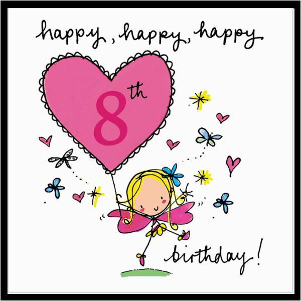 happy happy happy 8th birthday
