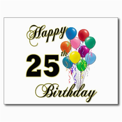 25th birthday quotes for son
