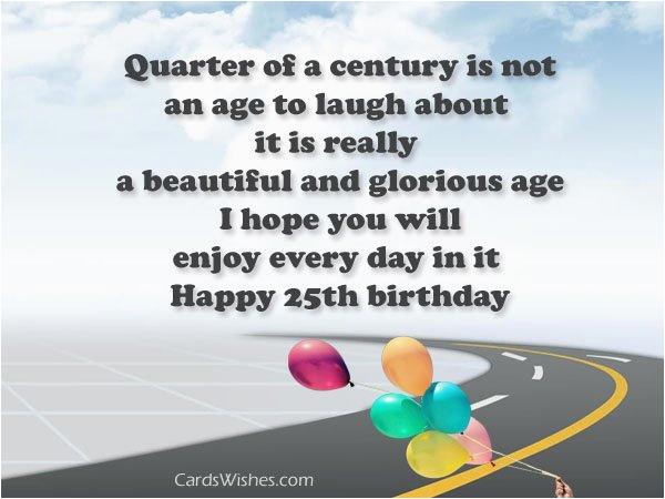 25th birthday wishes