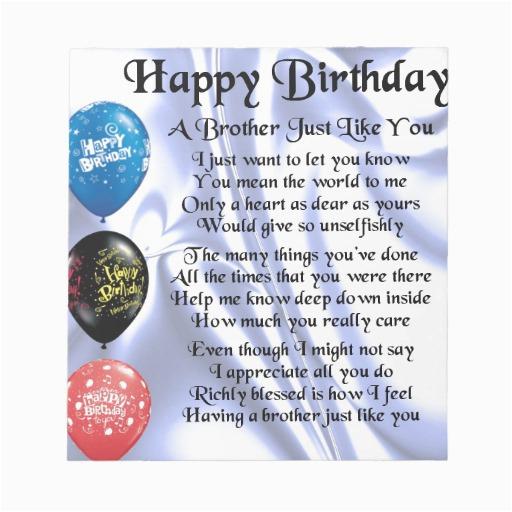 brother poem happy birthday scratch pad 133413871637042188