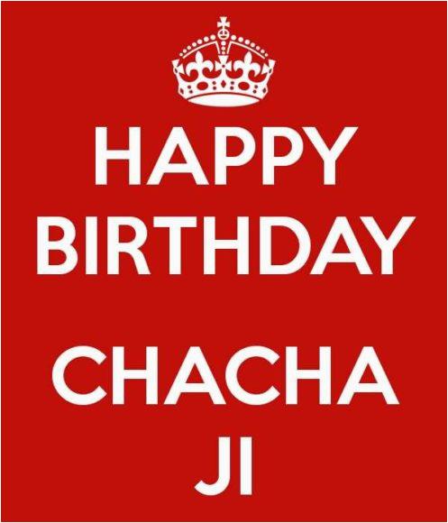 new happy birthday cake for chacha ji