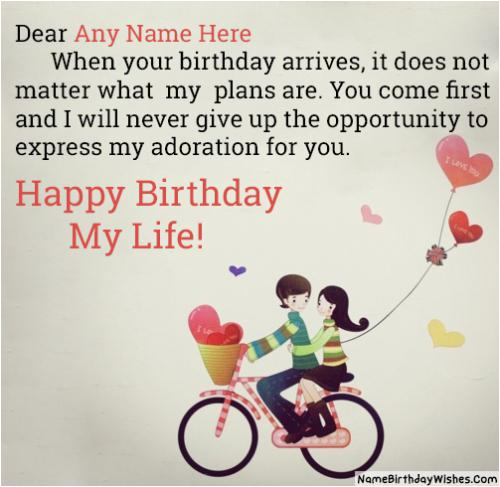 lover birthday wish with name