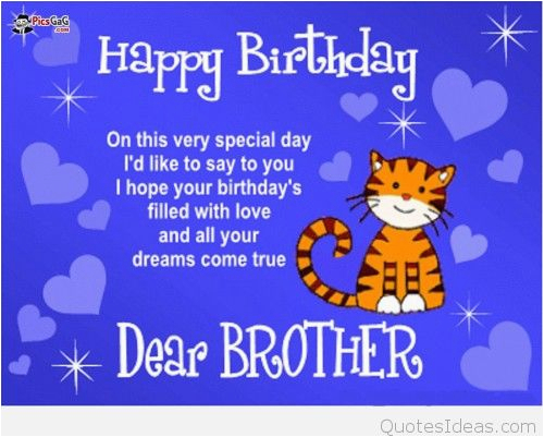 Happy Birthday Dear Brother Quotes Happy Birthday Brother