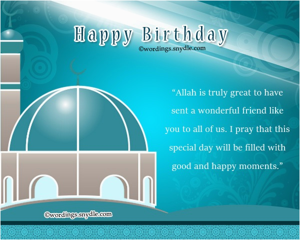 islamic birthday newborn wishes messages and quotes