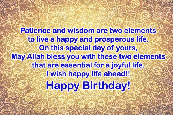 muslim birthday wishes messages islamic