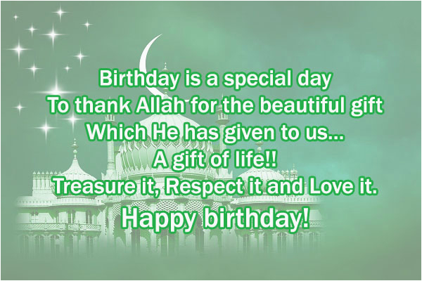 religious islamic birthday wishes images