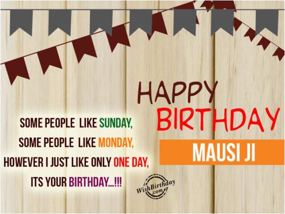 happy birthday cake and wishes for mausi ji