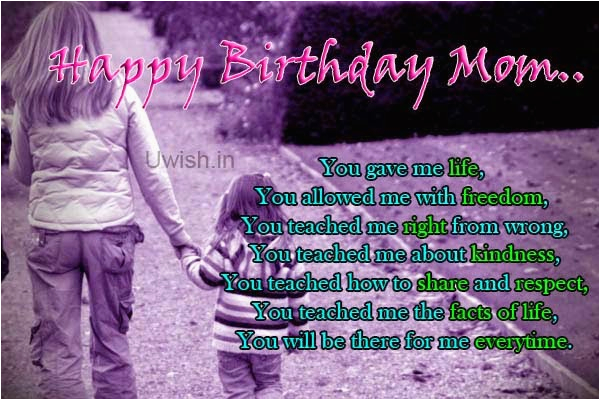 happy birthday mom quotes for facebook