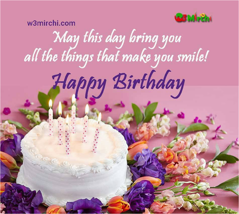 happy birthday quotes facebook wall