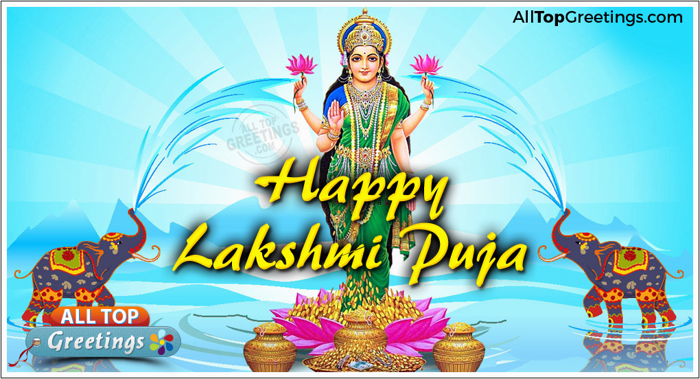 top lakshmi puja quotes wishes story information images