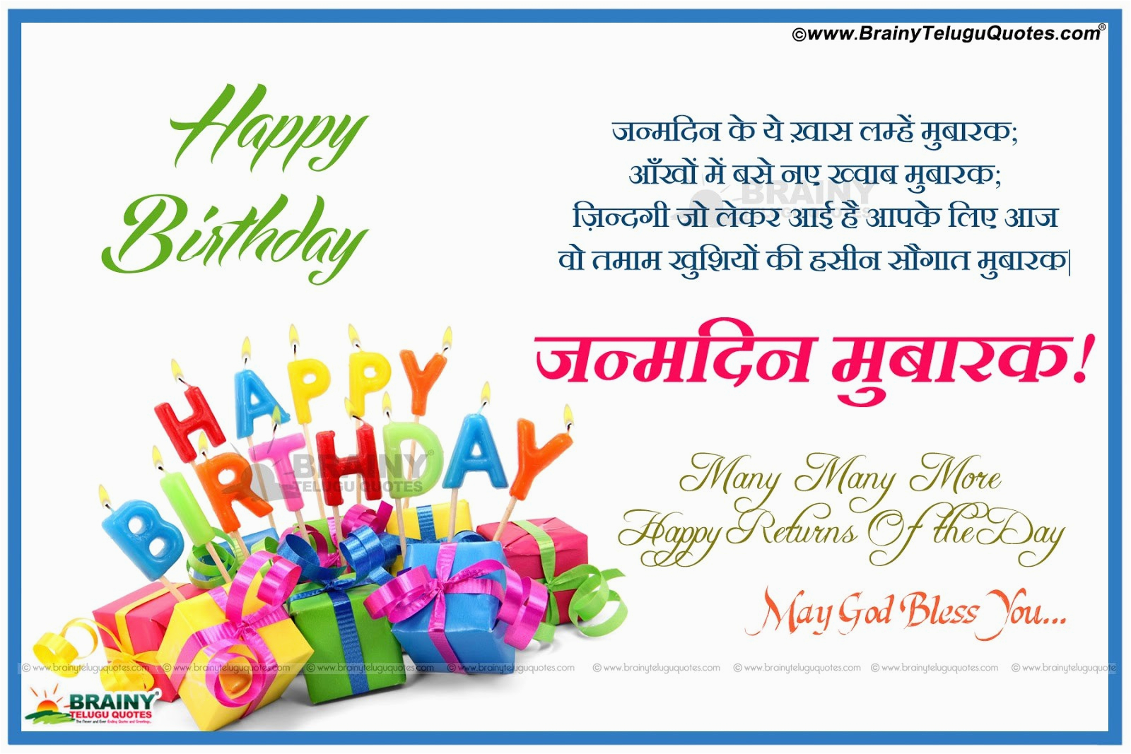 lover birthday quotes in hindi