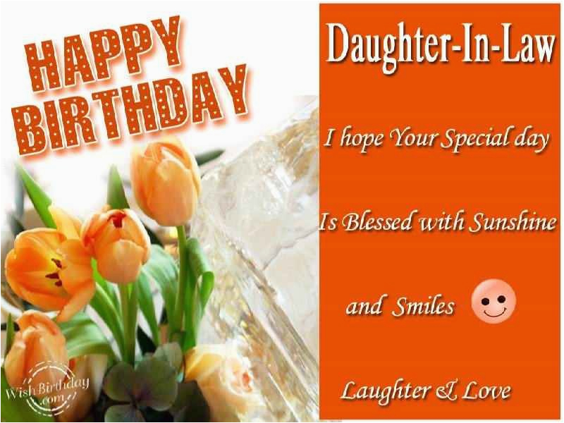 birthday quotes for daughter in law in hindi