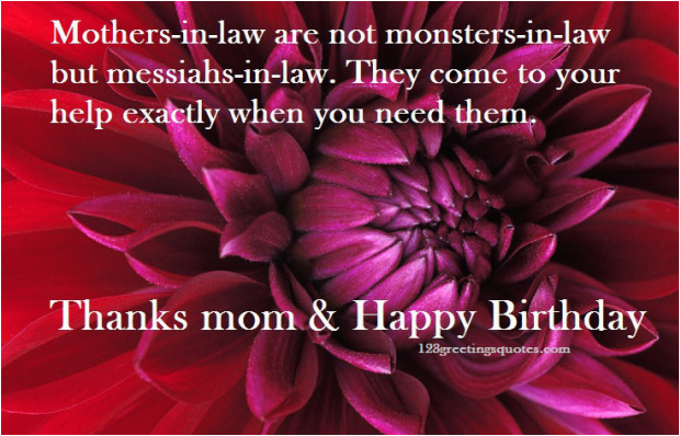 happy birthday mom quotes from daughter in hindi