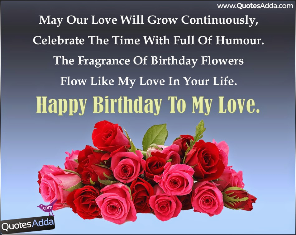 birthday quotes for husband from wife in hindi