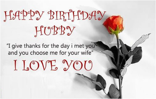 birthday wishes greetings quotes sms messages for husband