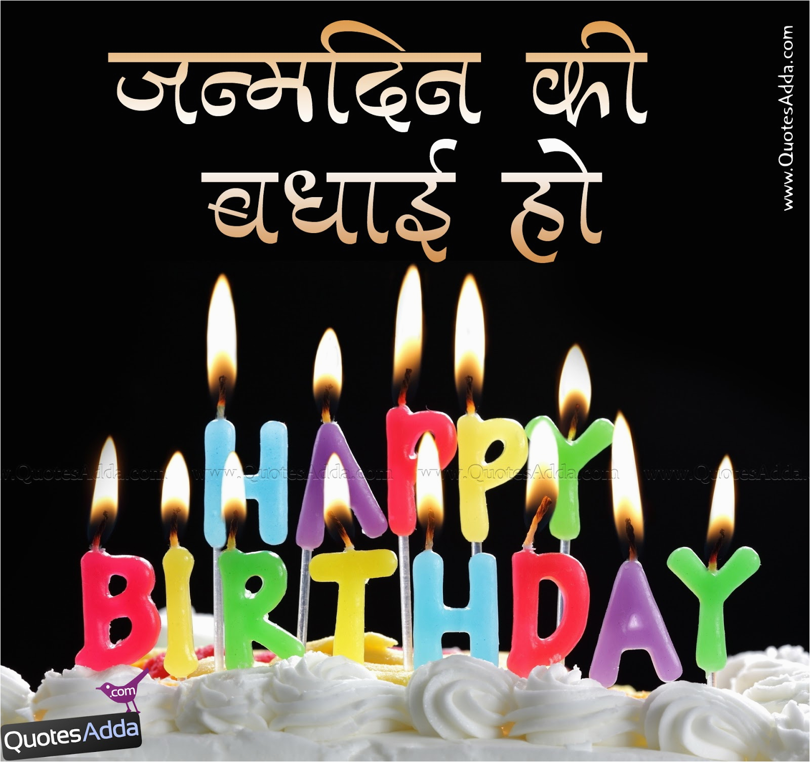 birthday greetings in hindi