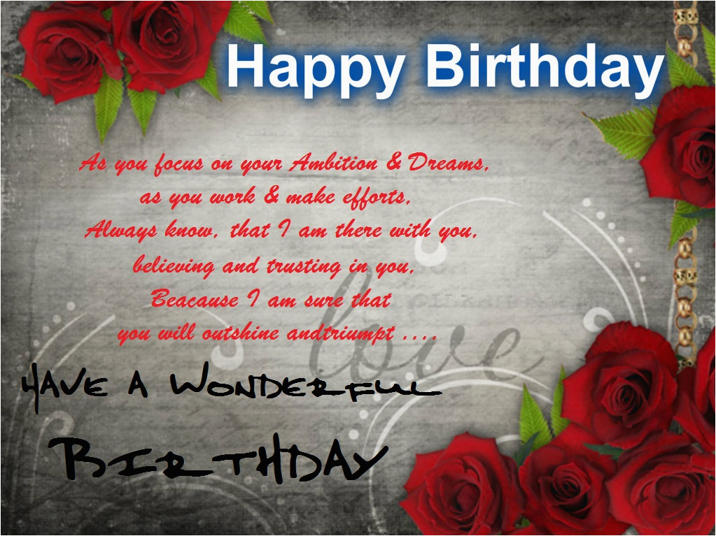 Happy Birthday Quotes for Teacher In Hindi Birthday Sms In
